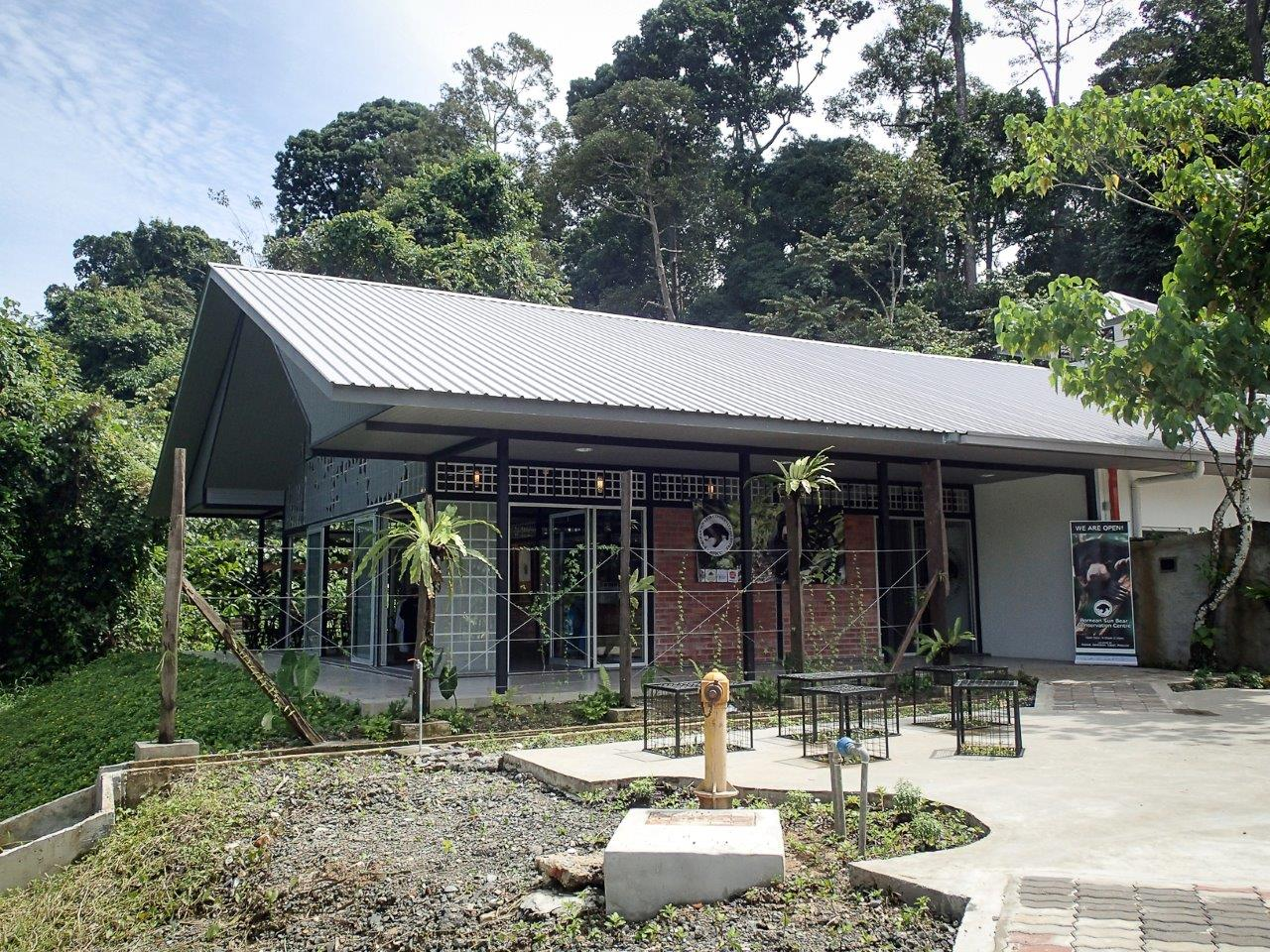 Bornean Sun Bear Conservation Centre (BSBCC) Visitor Centre